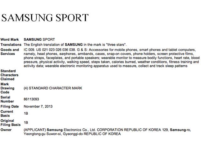 Brevet Samsung Sport