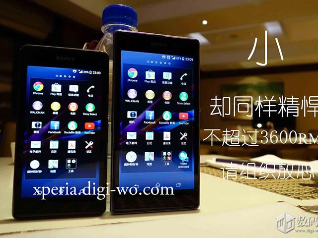Photo Sony Xperia Z1s nov2013 : image 3