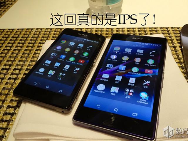 Photo Sony Xperia Z1s / Z1