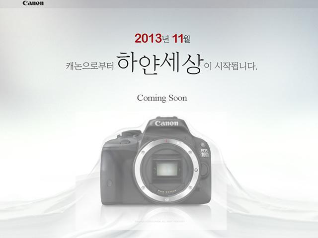 Montage Canon 1
