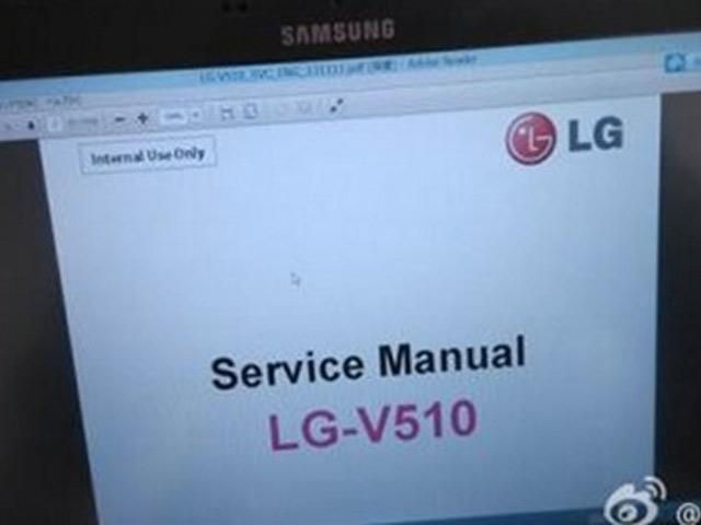 LG V510