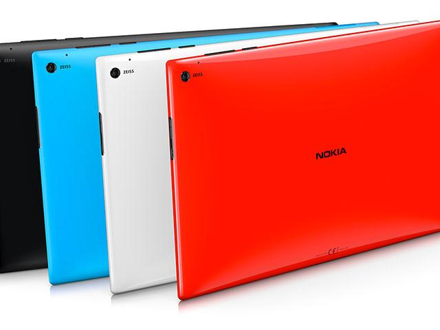 Fin Nokia Lumia 2020