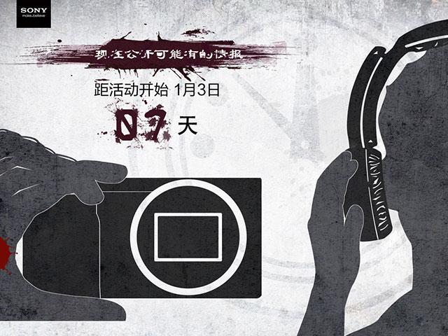 Sony Xperia Z1s 3 janvier