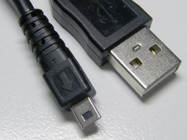 Les prochains connecteurs USB seront plus fins et réversibles