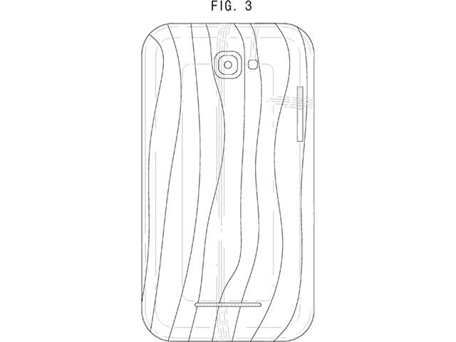 Brevet Samsung smartphone : image 2