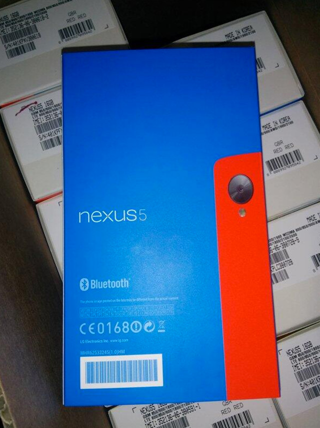 Nexus 5 rouge : image 2