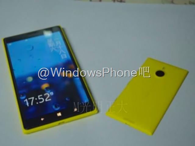 Nokia Lumia 1520V : image 1