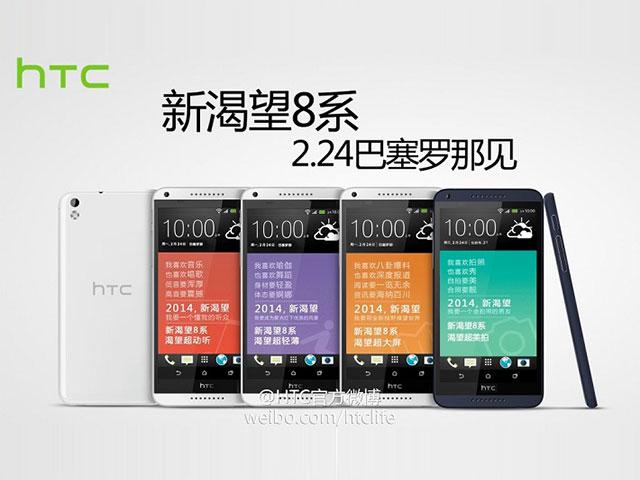 HTC Desire 8 : rendu 1