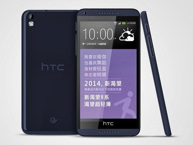 HTC Desire 8 : rendu 2