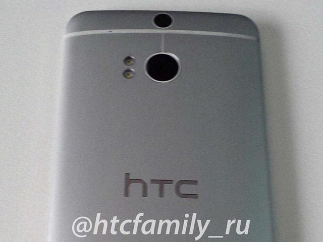 HTC M8 : photo 1 coque arrière