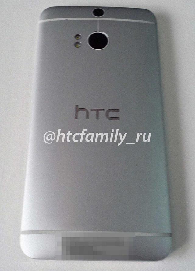 HTC M8 : photo 2 coque arrière