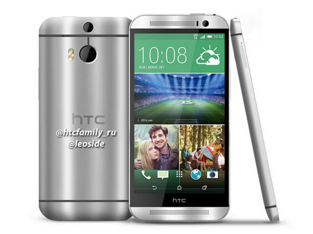 Rendu HTC M8
