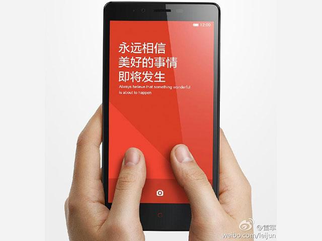 Rendu Xiaomi Redmi Note