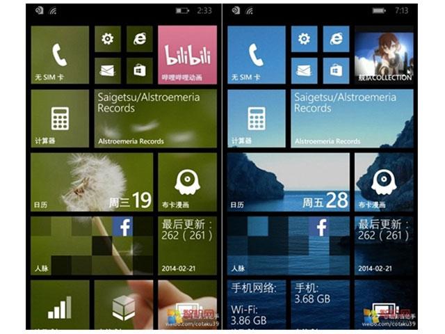 Captures Windows Phone 8.1  fond d'écran