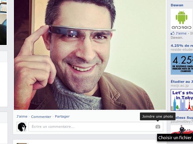 Facebook pour Android permet d'ajouter des photos à nos commentaires