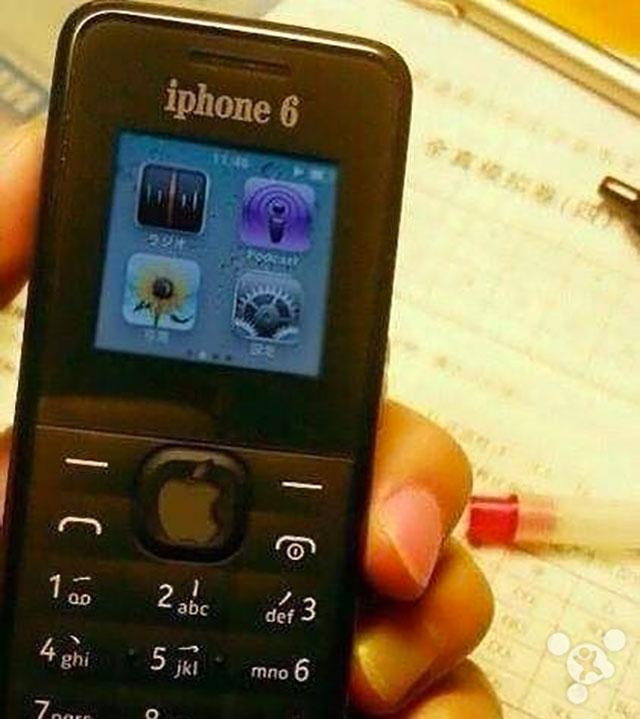 photo iPhone 6 années 90 : image 2