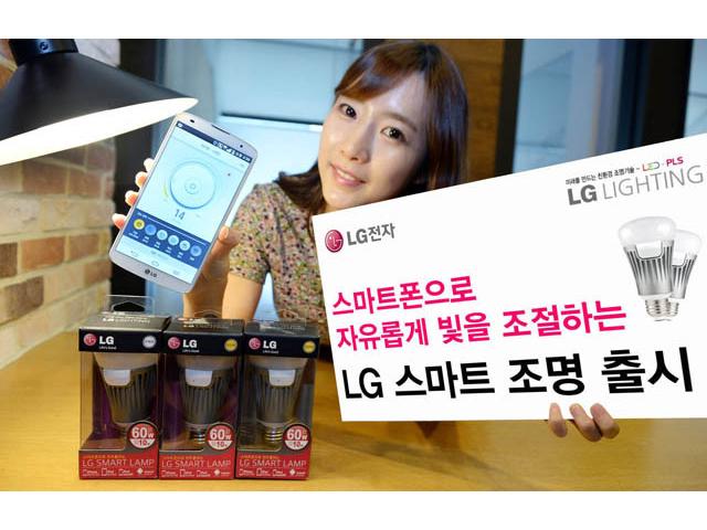 LG présente sa Smart Bulb