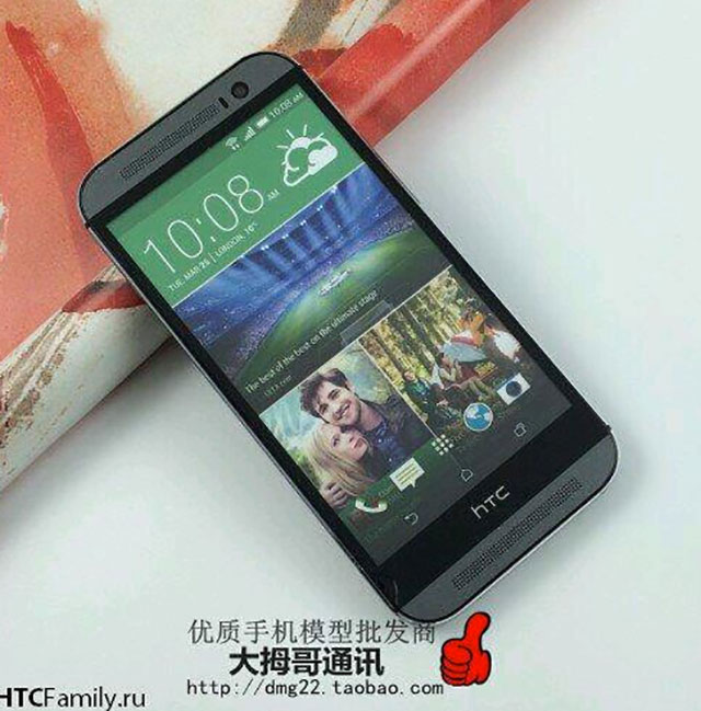 The All New HTC One : photo 2