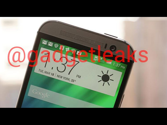 The All New HTC One : image 1