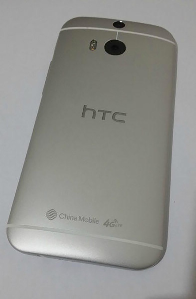 The All New HTC One : photo volée mars 4