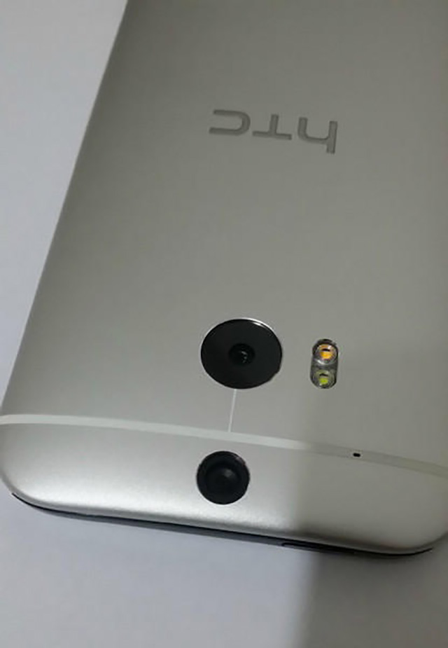 The All New HTC One : photo volée mars 5