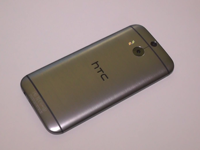 Vidéo The All New HTC One