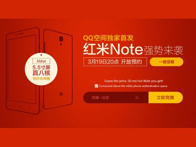 Xiaomi Redmi Note : image 1