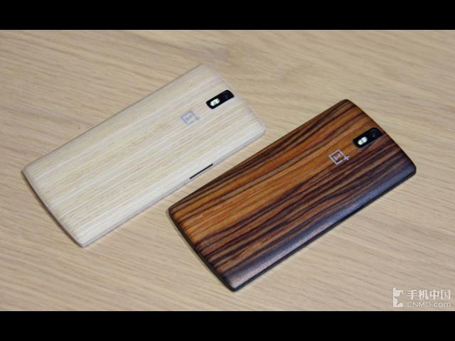 Coque OnePlus One : photo 2