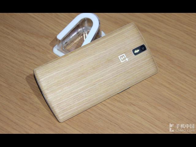 Coque OnePlus One : photo 3