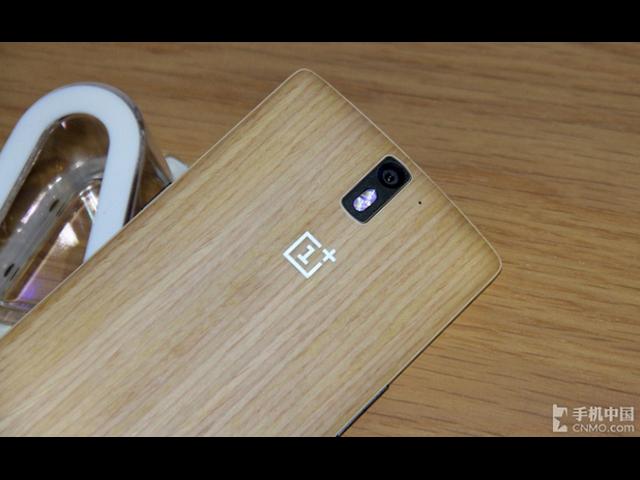 Coque OnePlus One : photo 4