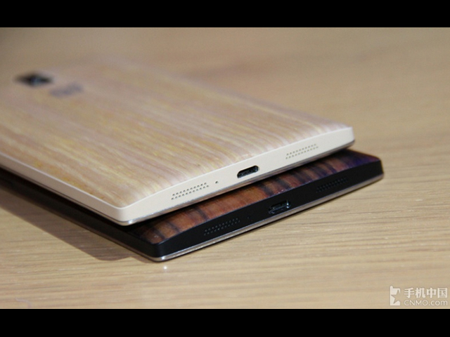Coque OnePlus One : photo 7