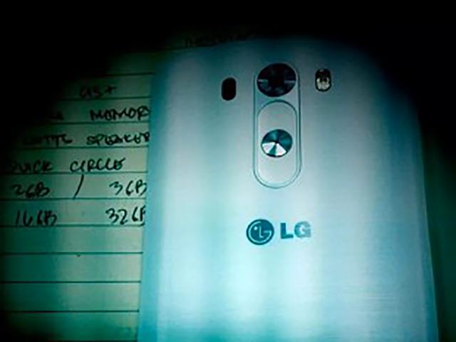 LG G3 : une photo du modèle blanc en balade sur la toile