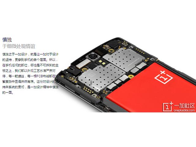 Photo OnePlus One : image 3