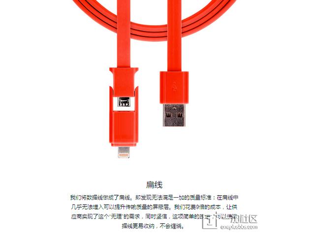 Photo OnePlus One : image 7