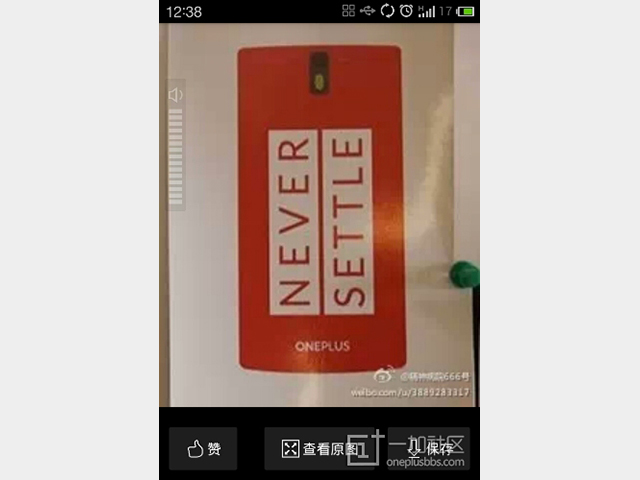 Photo OnePlus One
