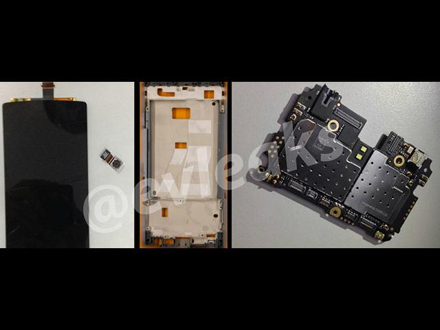 Photo OnePlus One