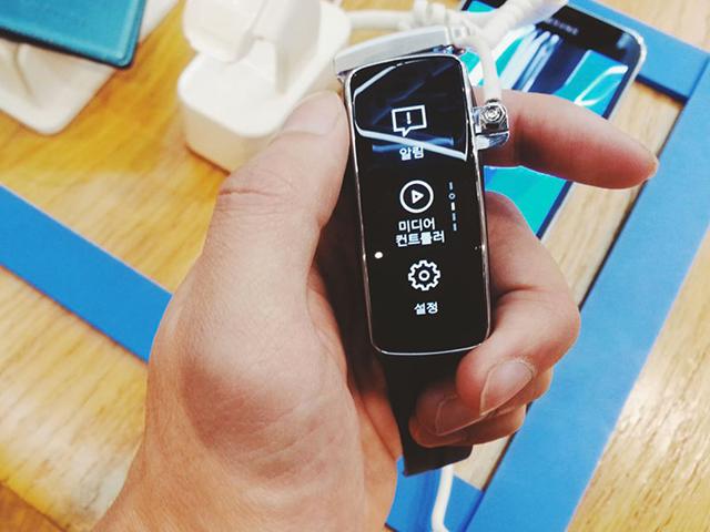 Changement orientation Samsung Gear Fit