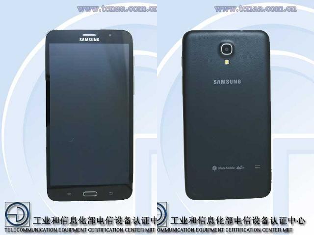 Samsung SM-T2558, la phablette de 7 pouces