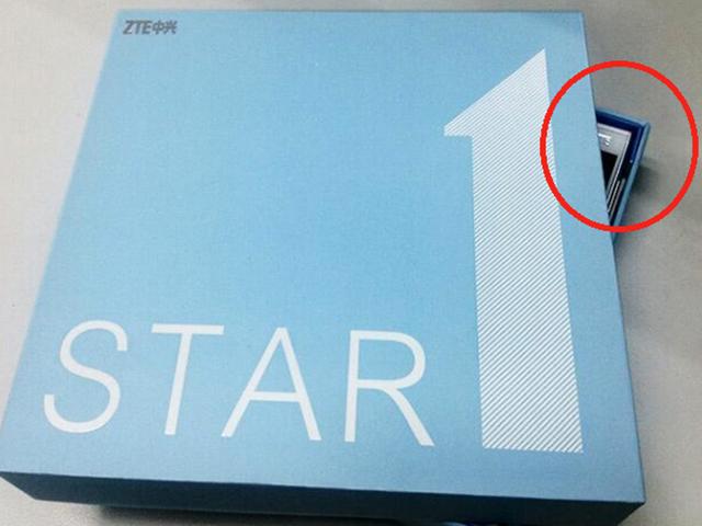 ZTE Star 1 : photo 5