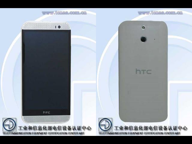 HTC M8 Ace mai14