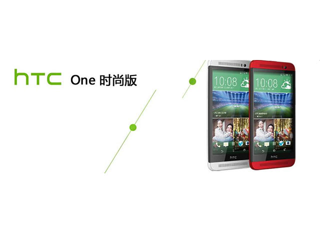 Rendus HTC M8 Ace