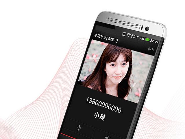 HTC M8 Ace : image 3