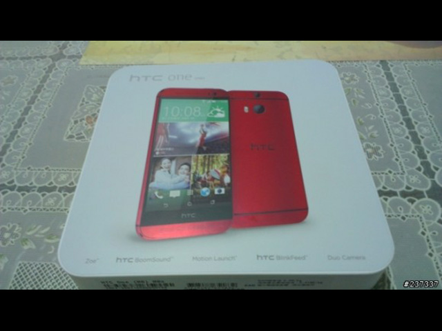 HTC One 2014 rouge : photo 3