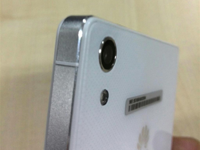 Huawei Ascend P7 : photo
