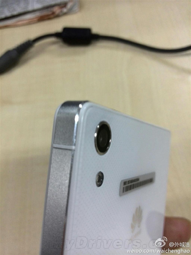 Huawei Ascend P7 : image 3