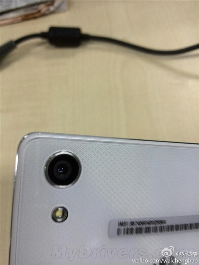 Huawei Ascend P7 : image 4