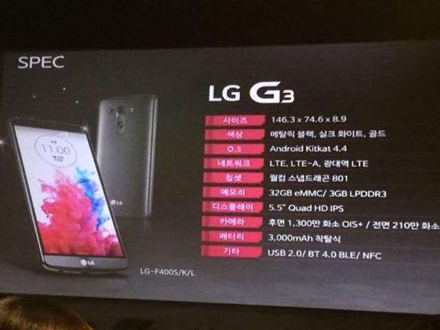 LG G3 : slide 1