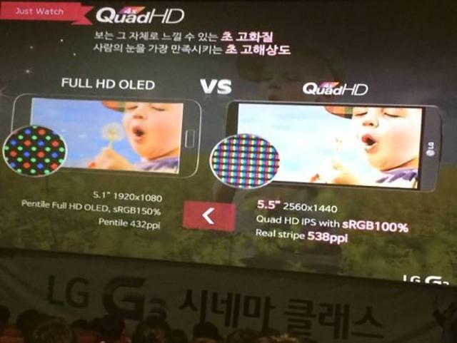 LG G3 : slide 2