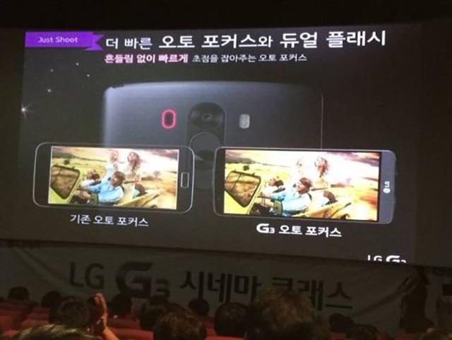 LG G3 : slide 5