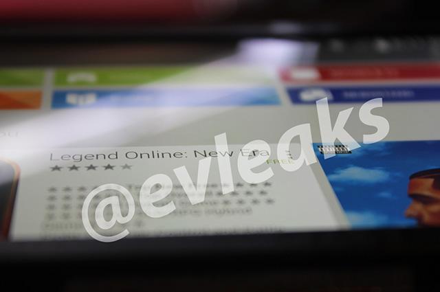 LG G3 : image 7
